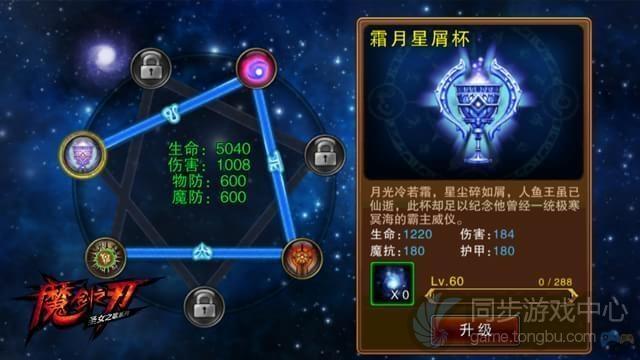 魔剑之刃新手战斗力提升攻略分享.jpg