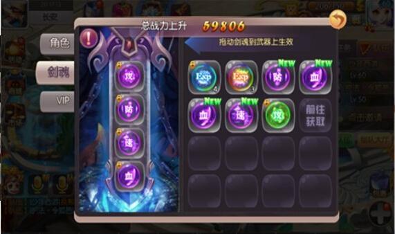 游戏截图2.jpg
