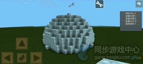 我的世界手机版圆形屋顶制作教程