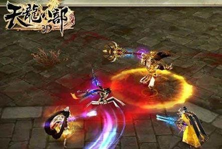 天龙八部3D帮战玩法解析