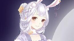 2015年中秋节仙宫月兔套装获得攻略