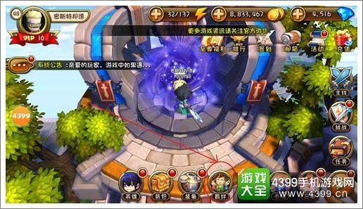 魔域梦幻徽章怎么用_梦幻兑换系统第一千零五十九章 来自禁域_梦幻神域