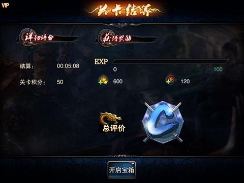 笑傲江湖3D手游副本通关新策略分享
