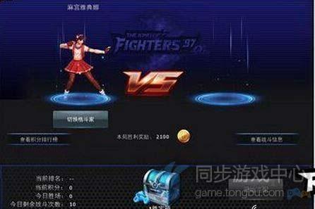 拳皇97OL全民格斗大赛如何取胜