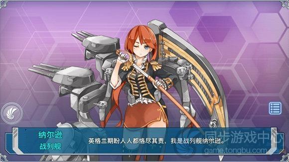 战舰少女全民圣建日,大家来看看欧提的战果