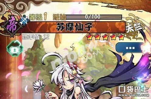 幻想战姬苏摩仙子技能定位属性介绍解析
