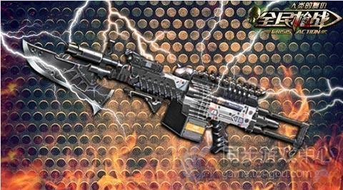《全民枪战》新版本永久骑士武器:暴烈骑士