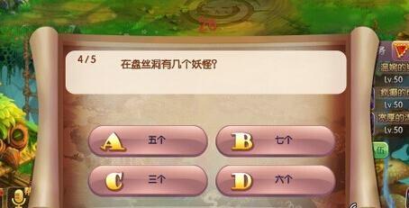 少年西游文考挑战规则说明详细解析.jpg