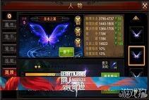 全民奇迹翅膀选择介绍玩法