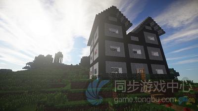 半现代住宅