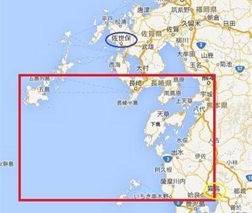 是IJN的五大镇守府之一,也是现今日本海上自卫队九州地区最重要的图片