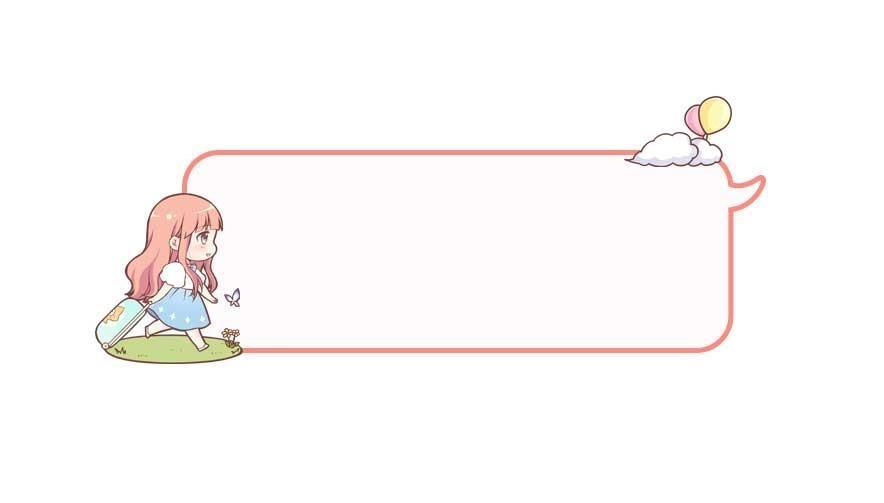 ppt气泡 素材