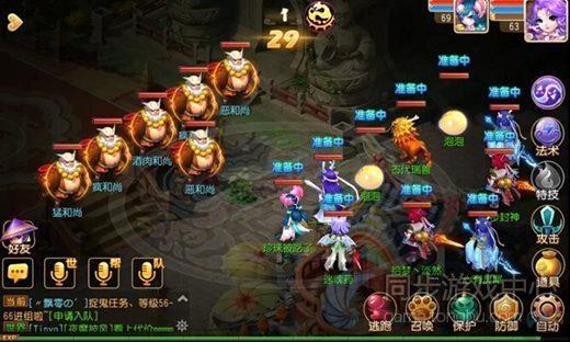 梦幻西游手游版再战酒肉和尚详细攻略