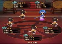 新仙剑奇侠传竞技系统