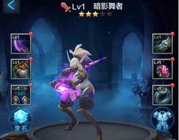 全名超神大爆料新英雄暗影舞者天舞23日上线玩法详细攻略