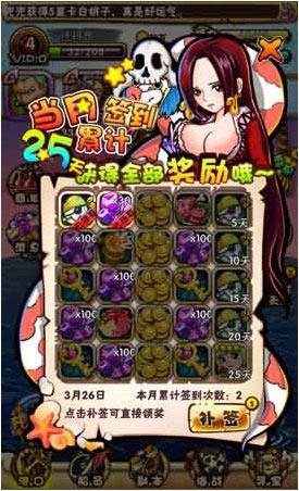 《我是海贼王》新服【青雉】火爆开启