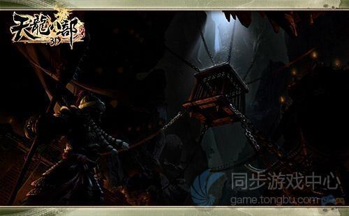 天龙八部3D令人回忆的游戏剧情场景