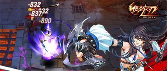 魔剑之刃刃魂系统介绍