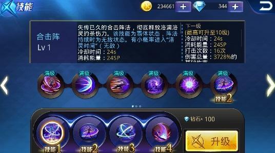 天天炫斗洛漓生化模式玩法技巧介绍