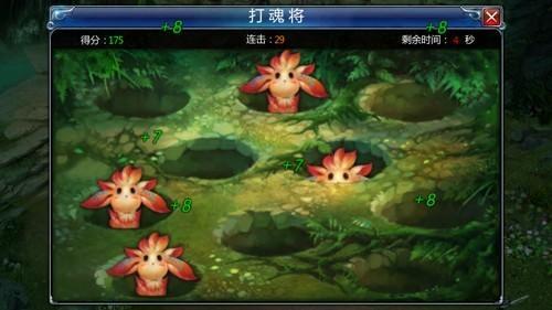 《不败战神》 打地鼠玩法详细解析
