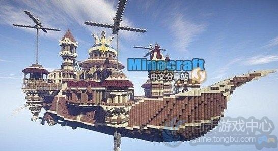空中歌剧院