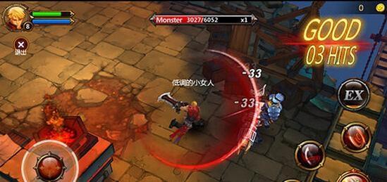 魔剑之刃新手副本通关技巧攻略.jpg