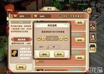 九阴真经手游商城购买攻略分享