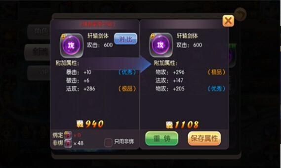 游戏截图4.jpg