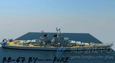 蒙大拿号战列舰