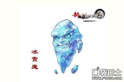 大话西游2冰雪魔变宝石详解