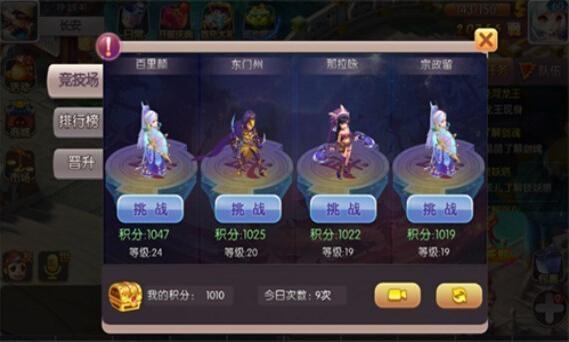 游戏截图5.jpg