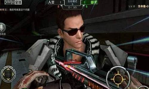 全民枪战水晶ak47和幽魂scar枪械对比