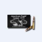 小型步枪穿甲弹