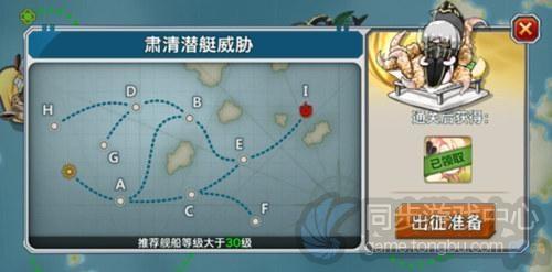战舰少女地域群岛E2通关攻略
