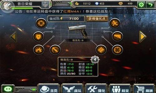 全民枪战m93r和格洛克18对比