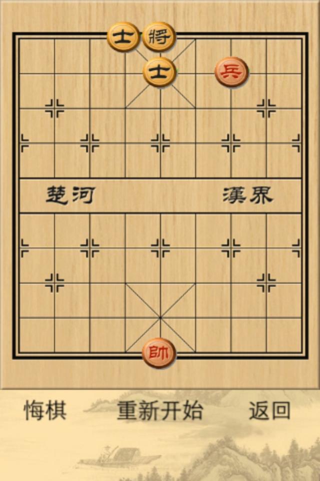 中国象棋貂蝉残局大全 图片合集