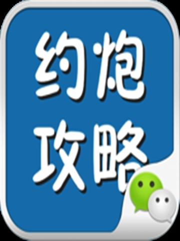 logo 标识 标志 设计 矢量 矢量图 素材 图标 360_480 竖版 竖屏
