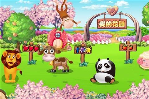 本软件通过可爱的画面,和各种动物园的动物,动听的宝宝童谣木琴乐器