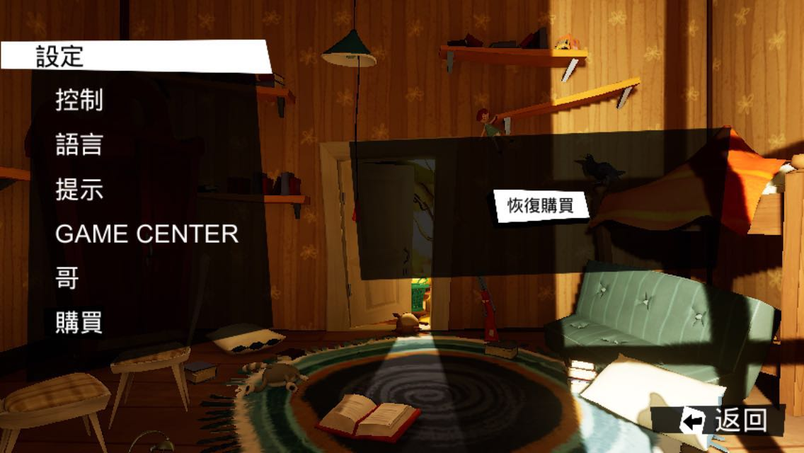 Hello Neighbor Hide & Seek Hack download free without
