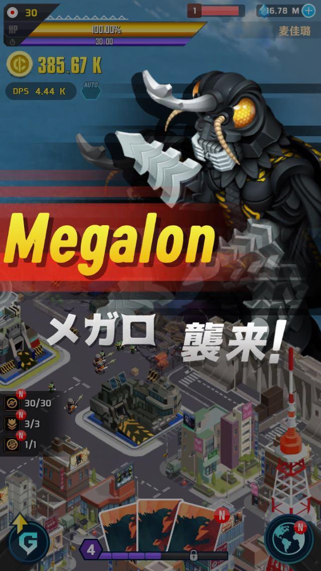 Godzilla Defense Force Hack download free without jailbreak - Panda