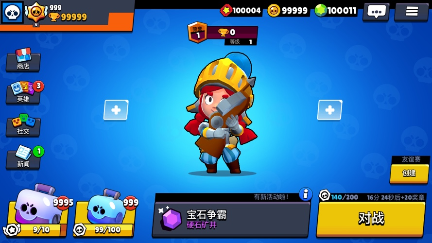 brawl stars private server hack download free without