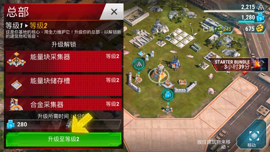Transformers: Earth Wars Hack download free without